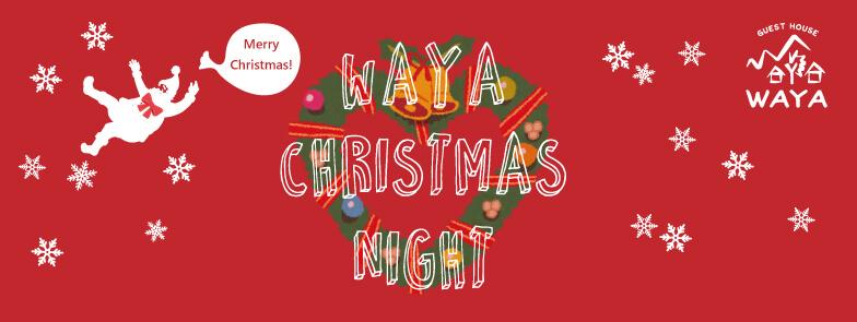 waya-christmas-night