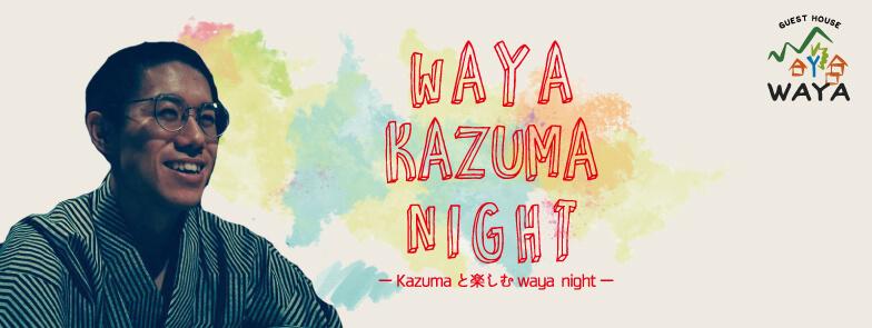 waya-kazuma-night