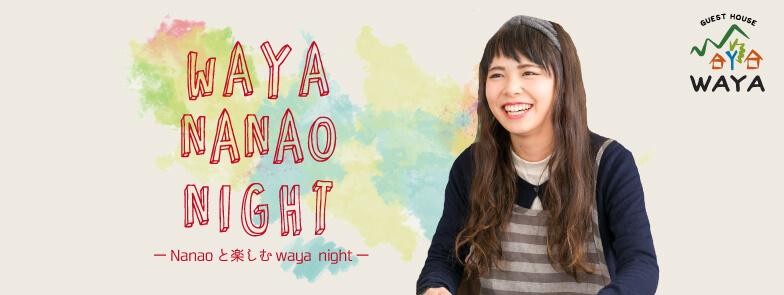 waya-nanao-naight