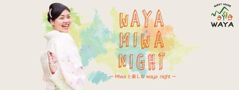 waya-miwa-night