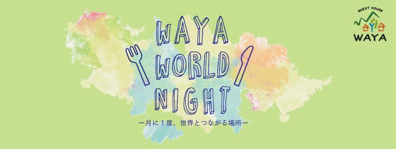 waya-world-night