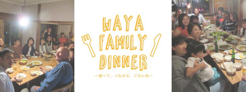 waya-family-dinner