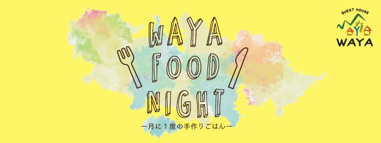 waya-food-night