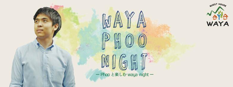 waya-phoo-night