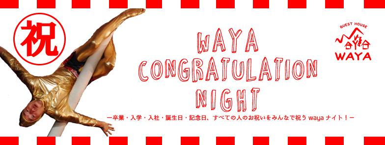 waya-con-night
